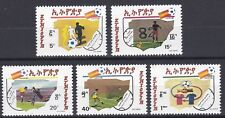 Ethiopia: 1982: Football World Cup;  MNH