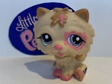 New ListingChow Dog #2304 - Littlest Pet Shop - Hasbro Lps