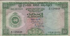 Ceylon 10 Rupees 5.6.1963 P 59b Prefix M/27 Circulated Banknote