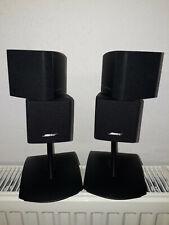 Bose Acoustimass / Lifestyle Doppelcube Lautsprecher mit UTS-20