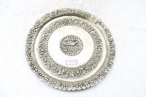 Antique Old German Silver Embossed Bird Engraved Decorative Plate NH6033