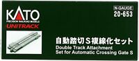 Double Track Attachment Set for Automatic Crossing Gate S (Model Train)