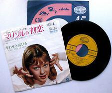"""MARISOL Me Conformo / Para Toda La Vida - 7"""" 45 Seven Seas 1966 Japan"""