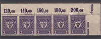Germany 1922 2m Munich Dark Violet Margin Strip of 5 MNH X9692