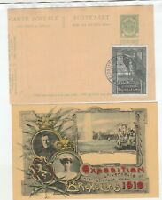 Belgium illustrated Postal Stationery Postcard 1910 Exposition Univers.Bruxelles