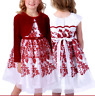 NEW Jona Michelle Girls Formal Party Dress - RED/SILVER - VARIOUS SIZES