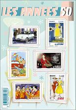 FRANCE 2014...SOUVENIR SHEET..The 50s...Les années 50...Date of issue 23/06/2014