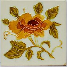 Alte Reliefkachel Wandkachel Kachel Fliese um 1900 Blume Blüte 15 x 15 cm