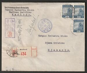 Dutch Indies Japan Occupation MEDIOEN censor on R cover