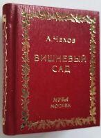 "New Russian Mini 3"" Book Chekhov Cherry Orchard Souvenir Miniature Souvenir Gift"