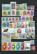 BAHRAIN  ARAB EMIRATES MIDDLE EAST COLLECTION POSTAL USED  STAMPS LOT (MEA 160)