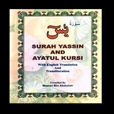 Surah Yasin & Ayat al-Kursi with English Translation ( Packet size ) Yaseen New