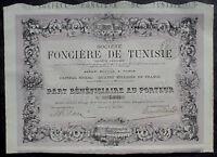 Societe Fonciere de Tunisie 500 Francs Paris 1885 uncancelled