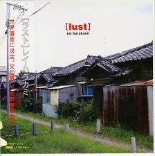REI HARAKAMI-LUST-JAPAN MINI LP CD E25