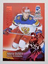 2017 BY cards IIHF WC Goal Scoring Leaders #01 Nikita Gusev #/20