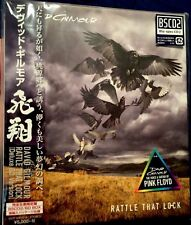 David Gilmour RATTLE THAT LOCK BSCD2 Ltd Japan w Blu-Ray 1st Press SOLD OUT OOP