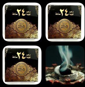 3 Pack Oud 24 hour Oudh Bukhoor Fragrance Arabian Incense Aroma ARD AL ZAAFARAN