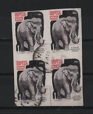 RUSSIA 1964 BLOCK 4 IMPERFORATED ELEPHANT NICE CANCELLATION SC# 2905