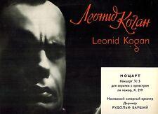 MFD IN USSR NM LP LEONID KOGAN VIOLIN MOZART CONCERTO NO 5 FOR VIOLIN & ORCHES