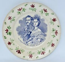 Rare Antique Plate - Prince & Princess Frederic William of Prussia (Royalty)