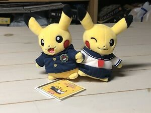 "New 7"" Pokemon Center Monthly Pair Pikachu April 2016 entrance ceremony Plush"
