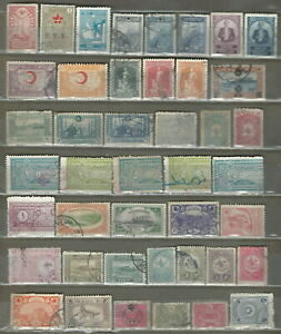 TURKEY - OTTOMAN 43 OLD STAMPS LOT COLLECTION (70)