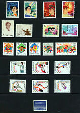 China, 14 MNH Sets and Souvenir Sheets, 1978-1987, Catalog Value $40