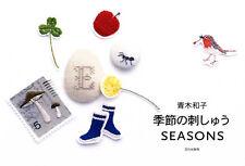 Kazuko Aoki Seasonal Embroidery - Japanese Craft Book