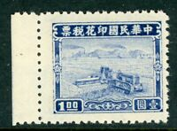 China 1920 Harvester Revenue $1.00 Margin Single MNH H425 ⭐⭐⭐⭐⭐⭐