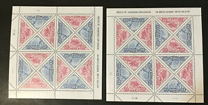 US  # 3130-3131 TWO (2)  MINT SHEETS PACIFIC 97 INTERNT'L STAMP EXHIBITION