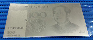 Currency Gold Foil Collection: China 999 Fine Gold Foil 100 Yuan Banknote