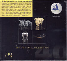 """Clearaudio: 40 Years Excellence Edition"" Inakustik Audiophile HQCD CD New"