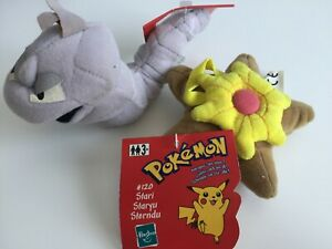 Pokemon Onix & Stari Soft Plush Toys 2 Figures Hasbro