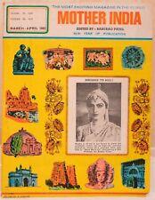 Mother India Magazine March April 1982 Baburao Patel Rekha 'Apna Bana Lo'