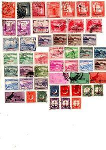 asian stamps, pakistan