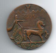 ANCIENT / KING ARGISHTI YEREVAN RUSSIA Battle / Bronze Medal / Z750 / RARE / M42