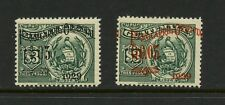 Guatemala 1929  #245-6   Eastern Railroad train SURCHARGED  2v.  MNH  L835
