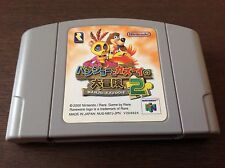 Banjo Kazooie 2  N64 Nintendo Japan Import JP (Same As Banjo Tooie)