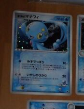 POKEMON JAPANESE CARD HOLO CARTE Metagross Holo 005/019 JAPAN NM