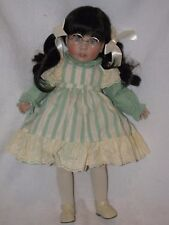 "21"" Sincerity Schoolgirl Doll By Lee Middleton Doll Co. 1983"