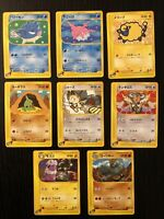 Japanese 1st Edition Pokemon Cards Lot Of 8 eSeries