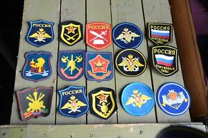 15 Assorted Soviet and Russian Military Army Unit Insignia Patches