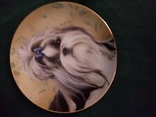 """Danbury Mint """"Walflower"""" by Simon Mendez Shih Tzu Collection Collector Plate"""
