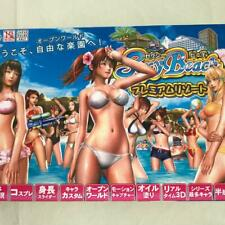 Sexy Beach Premium Resort PC Game for Windows Illusion Japan USED F/S JAPAN