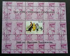 Tajikistan Millennium 1999 2000 Winnie The Pooh Bear Honey Cartoon (ms) MNH