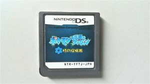NDS Pokemon Mystery Dungeon: Explorers of Time JP