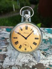 USSR Russia pocket watch Molnija / Ural