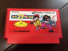 FREE SHIPPNG HANA no STAR KAIDOU  FAMICOM Nintendo JAPAN