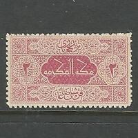Arabische Ornamente Nr. 13 postfrisch **