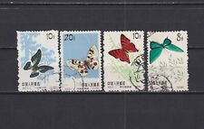 1963 PEOPLE'S REPUBLIC OF CHINA, Butterflies, Used